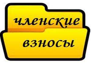 ban vznos 660 50